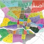 کد پستی مناطق شاهین شهر و ارسال اس ام اس