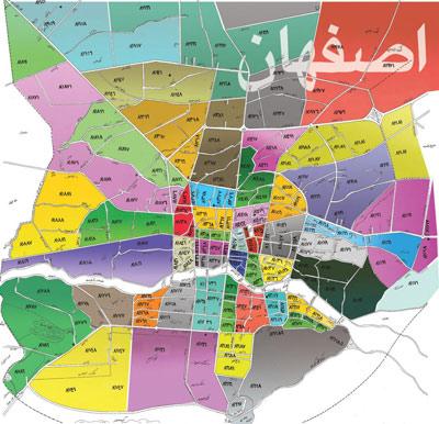 ارسال کد پستی مناطق اصفهان